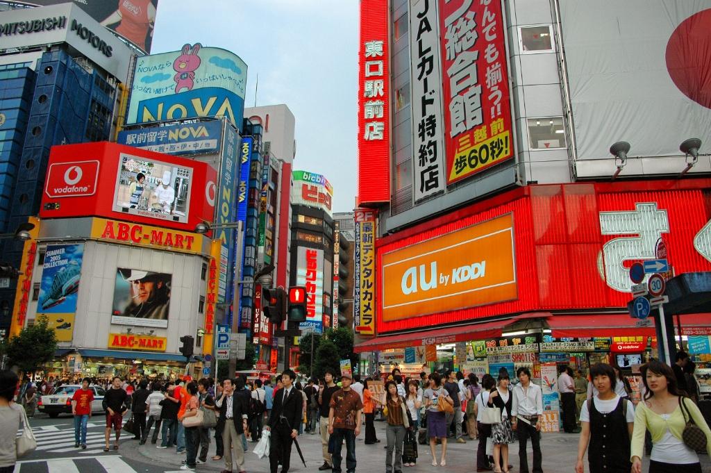 Tågluffa i Japan - Hur funkar det? 15