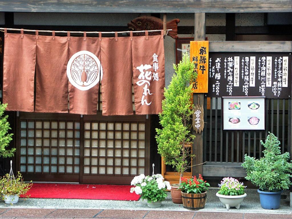 Takayama - Japan