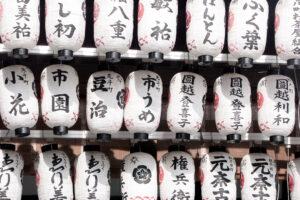 Tågluffa i Japan - Hur funkar det? 45