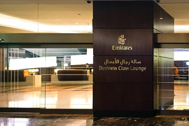 Emirates Business Class Lounge i Dubai 8