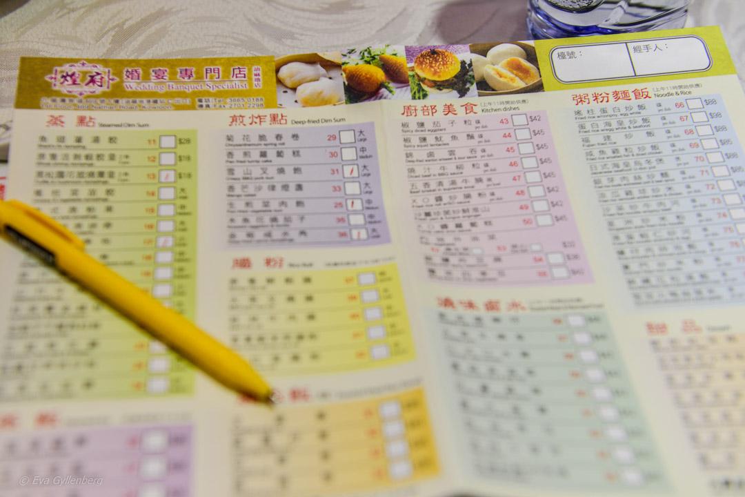 Matguide till Hongkong 13