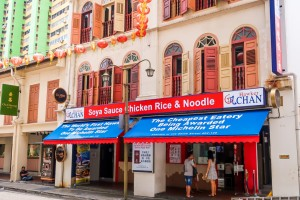 Liao Fan Hong Kong Soya Sauce Chicken Rice