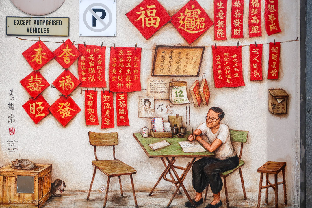 Singapore-Chinatown-Wall art